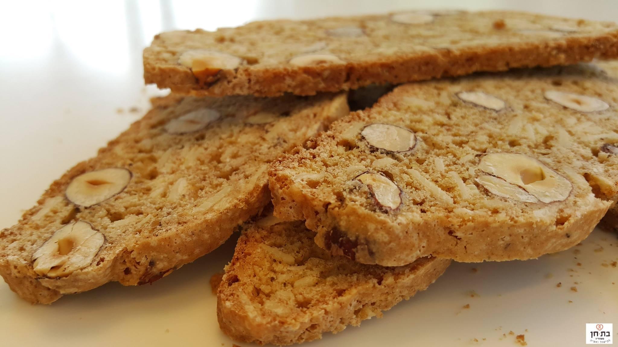 Healthy Biscotti cookies