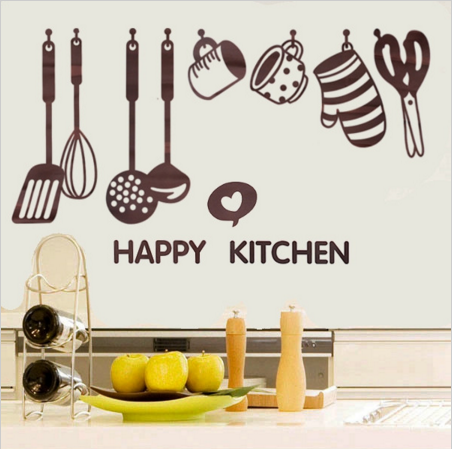 מדבקת השראה לאוהבי הבישול והאפייה